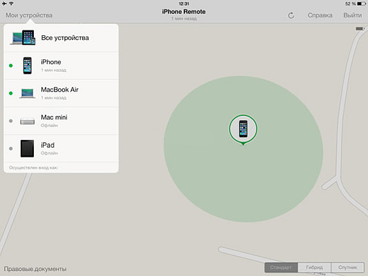 Функция Find My iPhone пропавший гаджет на карте