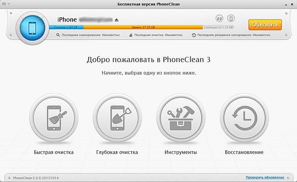 программа чтобы скачать фото с Ipod - фото 5