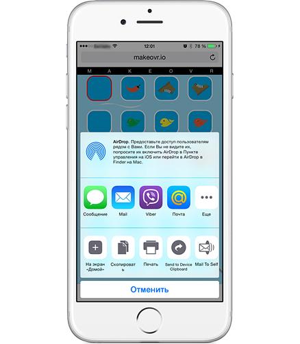 Приложение Makeovr, пустые иконки на рабочем столе iPhone