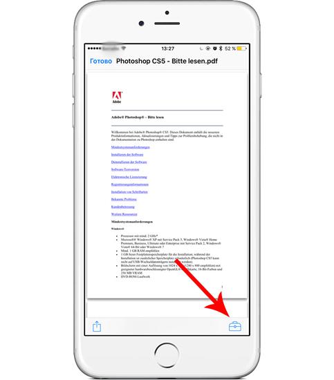 Как сделать на документы в айфоне