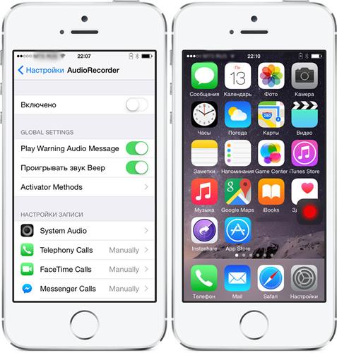 iphone для записи всех разговоров