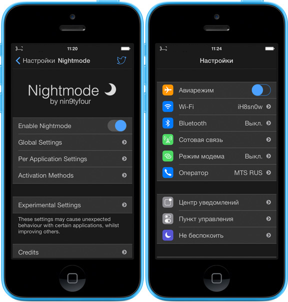 твик Nightmode9 темная тема оформления для iphone