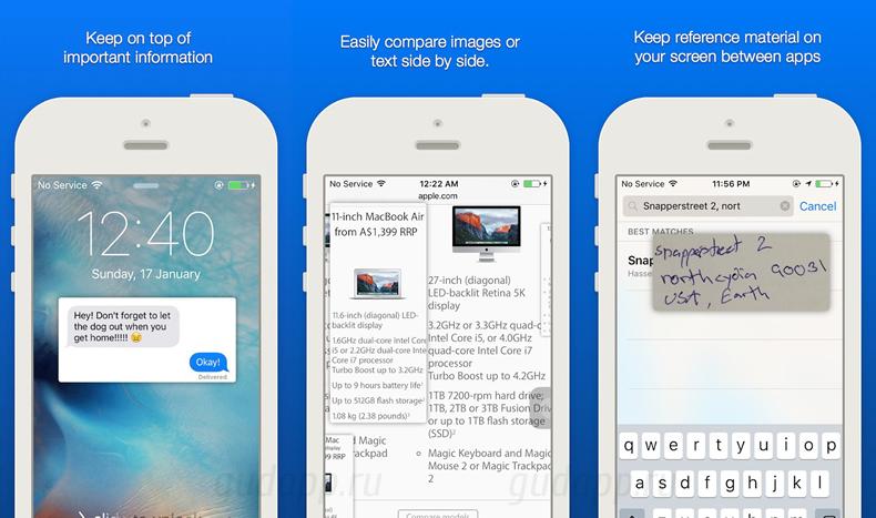 Как сделать на весь экран при звонке iphone