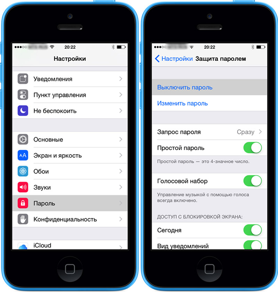 ipod touch ios 5 джейлбрейк ios