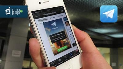 Социальные сети мессенджер telegram